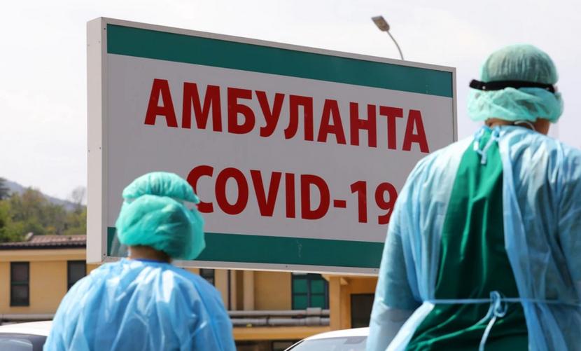 maqedonia-e-veriut-regjistron-10-viktima-dhe-511-te-infektuar-me-koronavirus